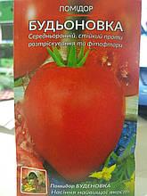 Насіння томату середньораннього сорту Будьоновка 10 грам упаковка Україна