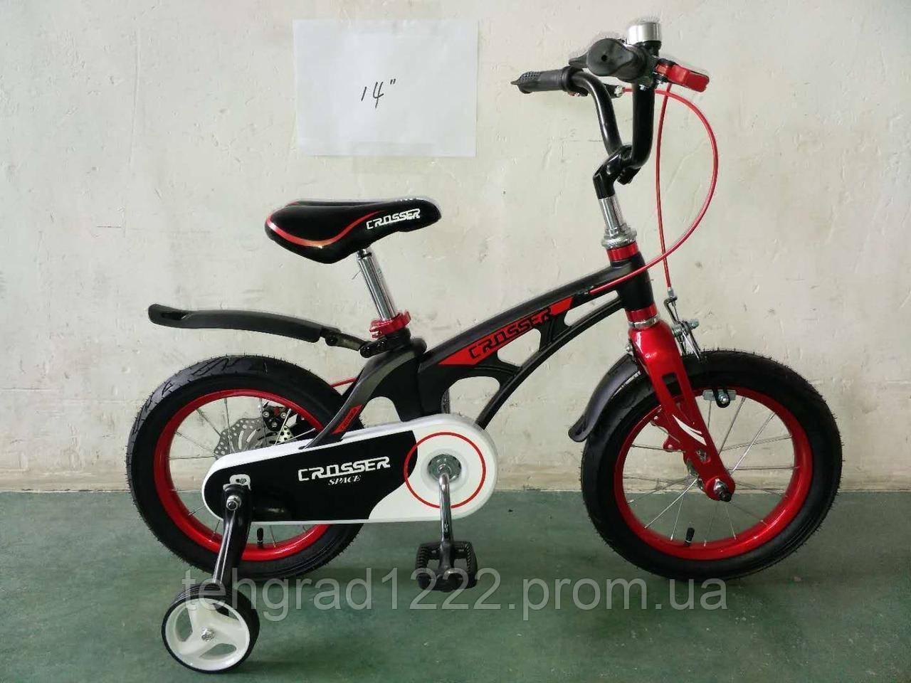 "Lетский велосипед колеса 20 дюймів Crosser Space 20"""