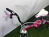 """Lетский велосипед колеса 20 дюймів Crosser Space 20"""", фото 4"""