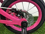 """Lетский велосипед колеса 20 дюймів Crosser Space 20"""", фото 7"""