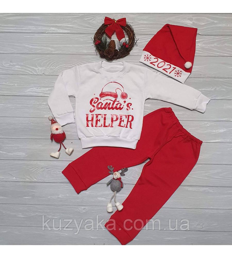 Детский новогодний костюм Помощник Санты на рост 74-95 см