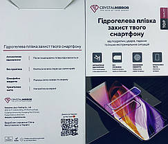Гідрогелева захисна плівка на OPPO A5 на весь екран прозора, фото 2
