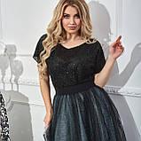 Нарядное платье женское Евросетка и трикотаж  с напылением Размер 46 48 50 52 54 56 58 60 Три цвета, фото 4