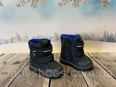 Зимние термо-ботинки, сноубутсы для мальчика Солнце  р. 26 (15 см), ЗМ-73