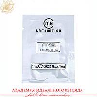 Mineral Lash BTX в саше 1 ml My Lamination Ботокс для ресниц и бровей