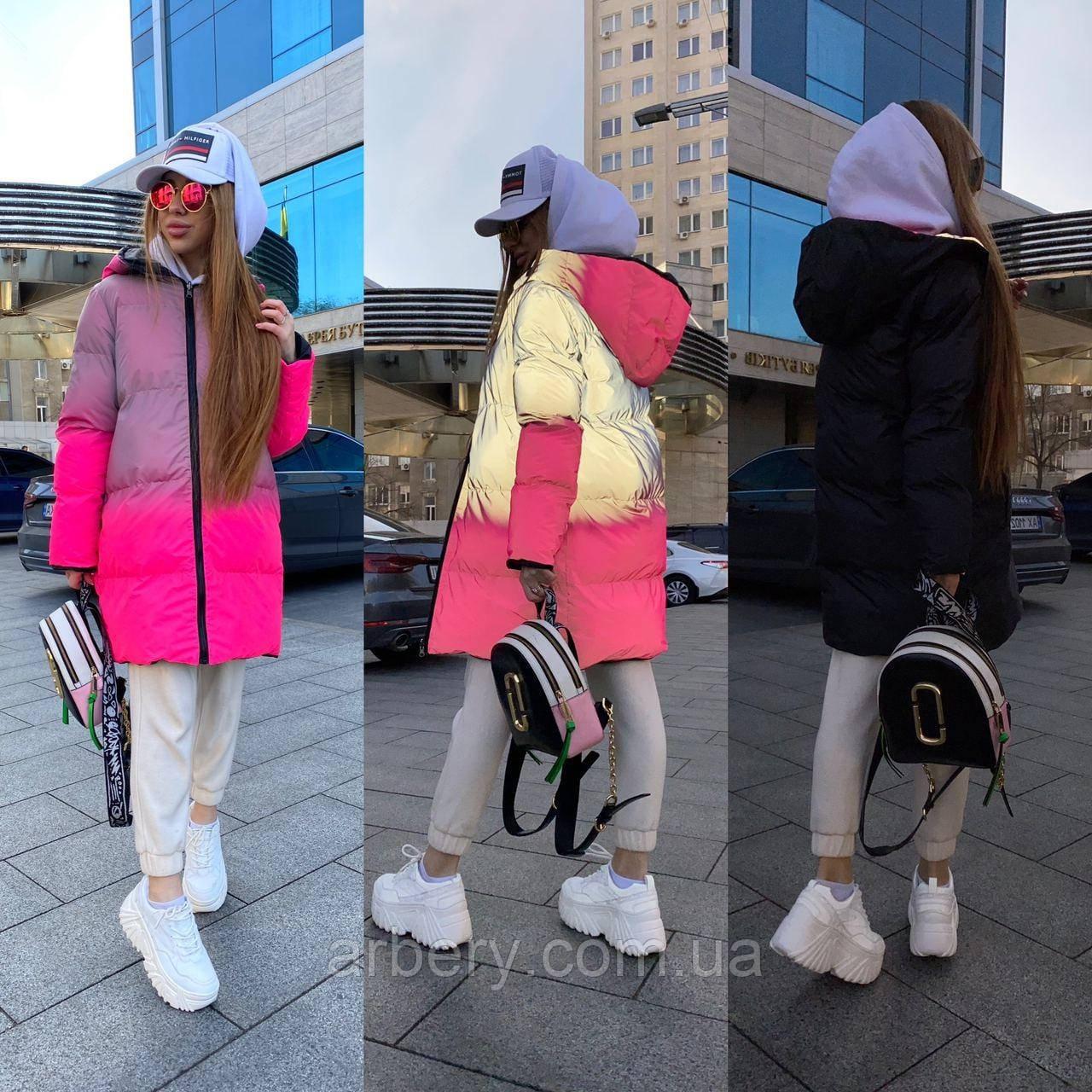 Шикарная рефлекторная двухсторонняя куртка