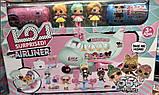 Игровой набор кукол Лол с самолетом ,с дополнительными аксессуарами., фото 2