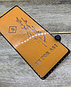Защитное стекло на Samsung M31S 2020 (M317F)  захисне скло Premium качество, фото 2