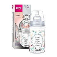 Бутылочка 240 ml Indian Summer, LOVI Trends, фото 1