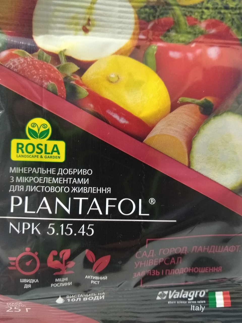 Мінеральне добриво з мікроелементами для листового живлення Plantafol 25 грам на 10 л води Valagro Італія