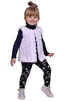 """Жилет нарядный меховый для девочек  М-1162  рост 104-158 тм """"Попелюшка"""" белый, фото 1"""