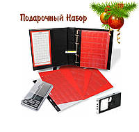 Альбом - каталог для розмінних монет СРСР 1961-1992рр.