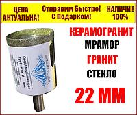 "Коронка діамантова 22 мм з керамограніту ""Діамант Україна"""