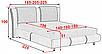 Кровать 180 Дуэт Алiс-М, фото 4