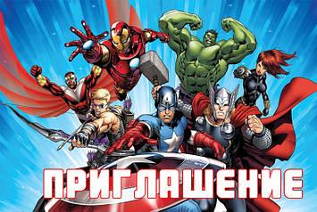 """""""Мстители"""" - Пригласительные В2 РУС"""