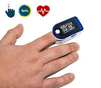 Пульсоксиметр на палец Fingertip ЧБ. прибор для измерения кислорода в крови и пульса, пульсоксіметр, Оксиметры