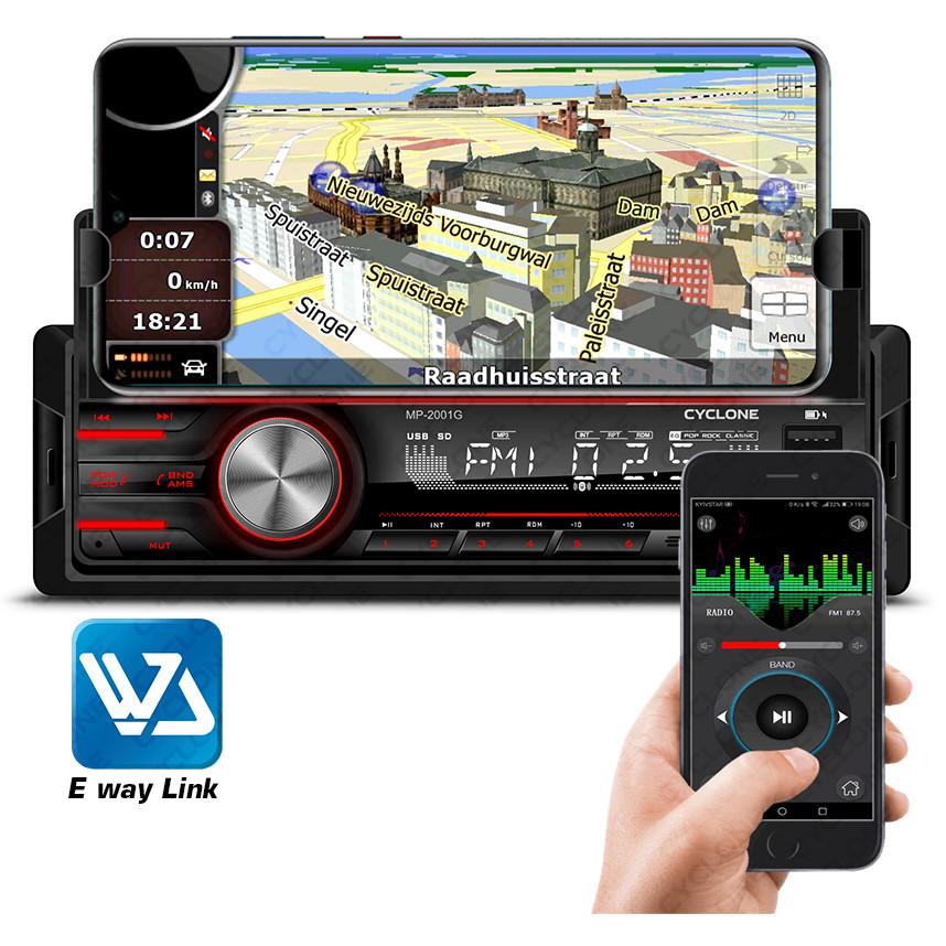 Автомагнитола MP3 проигрыватель CYCLONE MP-2001 BA