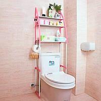 Этажерка для туалета за унитаз пластик/металл розовая высота 150 см., напольная полка для туалета, Этажерки