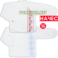 Распашонка на кнопках с украинским орнаментом (принт), начес (футер), ТМ Алекс, р. 56, Украина