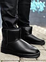 Мужские ботинки зимние Угги UGG Australia кожаные реплика