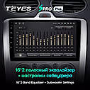 Штатна магнітола TEYES SPRO Plus  Ford Focus 2 Mk 2 2004 - 2011 Android 10, фото 2
