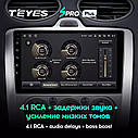 Штатна магнітола TEYES SPRO Plus  Ford Focus 2 Mk 2 2004 - 2011 Android 10, фото 3