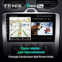 Штатна магнітола TEYES SPRO Plus  Ford Focus 2 Mk 2 2004 - 2011 Android 10, фото 4