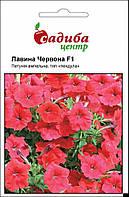 Насіння Петунія ампельна Лавина F1, червона, 10 гранул Cerny (Чехія)