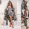 Р 42-48 Нарядное облегающее платье с люрексом 23147