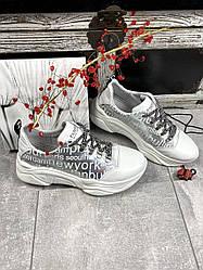 Женские кроссовки кожаные весна/осень белые-серые CrosSAV 415
