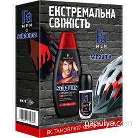 Подарочный набор Schauma Men & Fa Men ( Экстремальная свежесть Шампунь 400 мл + Дезодорант роликовый 50 мл )