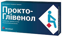 Прокто-Глівенол супп. №10