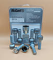 Секретки McGard 28017SL болты М14х1,5х45мм сфера R14 для Mercedes-Benz Мерседес, фото 5