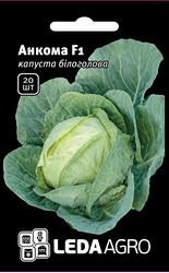 Семена капусты б/к поздней Анкома F1 20 шт