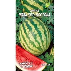 Семена арбуза Роза юго-востока 2 г, Семена Украины