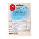 Японская питьевая плацента Earth Lactic Acid Bacteria and Placenta С Jelly 310g (на 31 день), фото 3