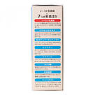 Японська питна плацента Earth Lactic Acid Bacteria and Placenta З Jelly 310g (на 31 день), фото 5