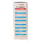 Японская питьевая плацента Earth Lactic Acid Bacteria and Placenta С Jelly 310g (на 31 день), фото 5