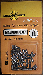 Пульки Шершень Магнум 0.87, 4.5 мм., 50 шт.