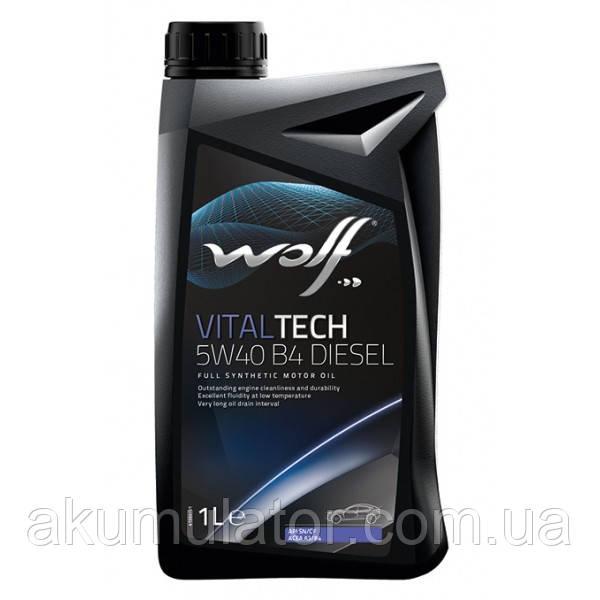 Моторное масло WOLF VITALTECH 5W-40 B4 DIESEL, 1л