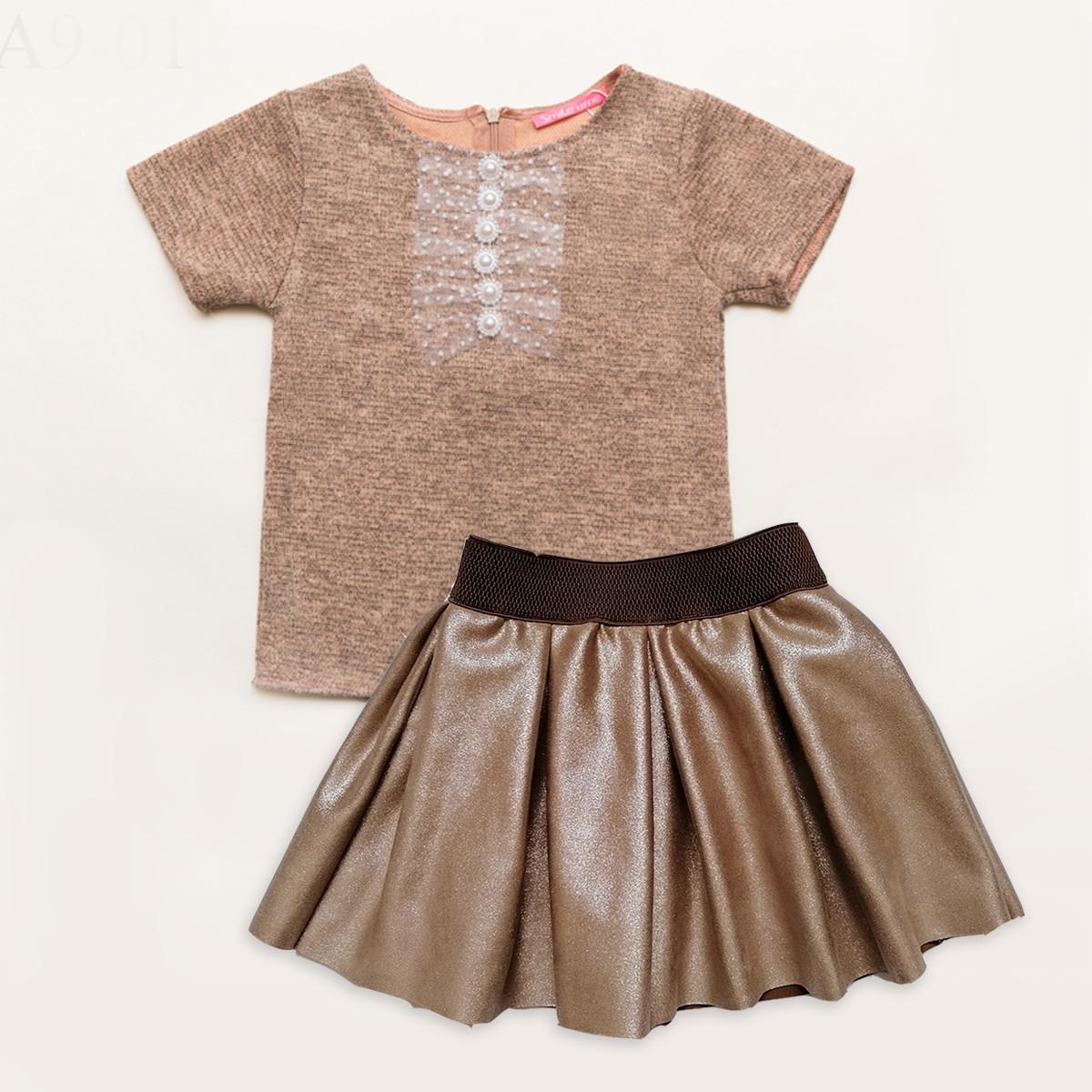 Нарядный детский комплект р.104,110,116,122 для девочки блузка и юбка  SmileTime Lux, бежевый