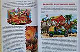 Книга «Дед мороз шагает по планете» Новогодняя энциклопедия, фото 3