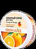 Цукровий скраб для тіла Orange & Mango 225 мл Fresh Juice