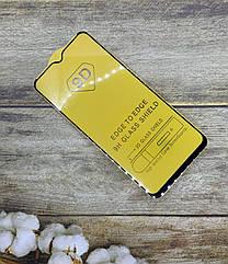 Защитное стекло на Samsung A20S 2019 (A207F) захисне скло полное покрытие