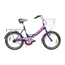 """Велосипед складной ARDIS FOLD SK 20"""" усиленная рама с корзиной Фиолетовый"""
