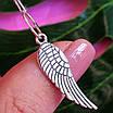 Серебряный кулон Крыло Ангела - Подвеска Крылья ангела серебро, фото 4