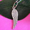 Серебряный кулон Крыло Ангела - Подвеска Крылья ангела серебро, фото 3