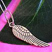 Серебряный кулон Крыло Ангела - Подвеска Крылья ангела серебро, фото 2