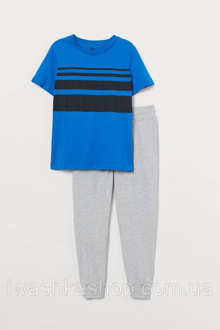 Трикотажный костюм, футболка и штаны на мальчика 8 - 10 лет, р.134 - 140 лет, H&M