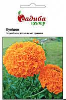 Насіння Чорнобривці Купідон, оранжеві, 0,2 г   Hem Zaden (Голландія)
